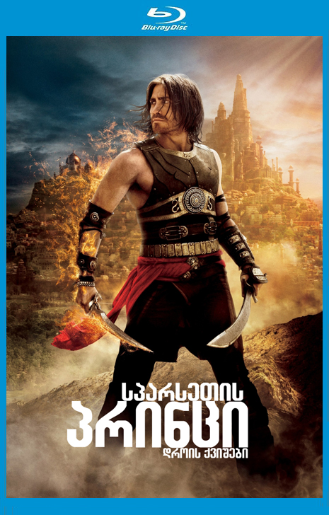 Prince of Persia: The Sands of Time (2010/RUS/HDRip)
