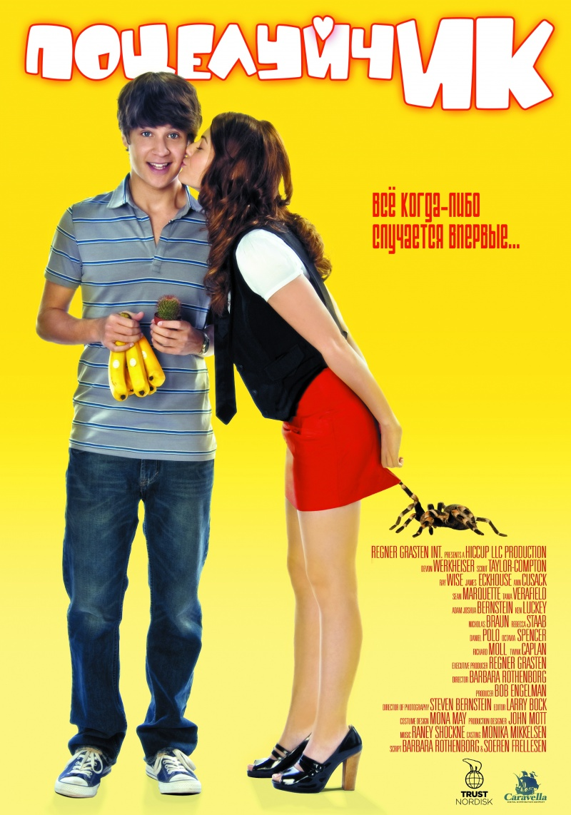 ПоцелуйчИК & Love at First Hiccup 2009/DVDRip