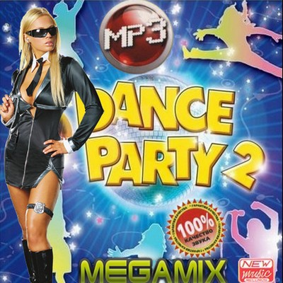 Dance Party Megamix 2 (2009)