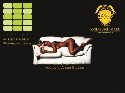 Fabrique club - Black & White night (Mixed by dj Anton Square)